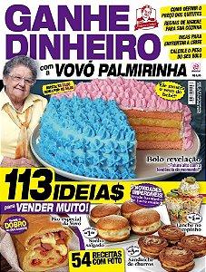 GANHE DINHEIRO COM A VOVÓ PALMIRINHA 5 - (2016)