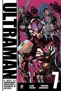 Ultraman Vol.07