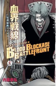Blood Blockade Battlefront Vol.08
