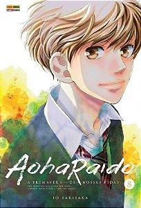 Aoharaido Vol.08