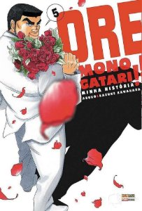 Ore Monogatari! Vol.05