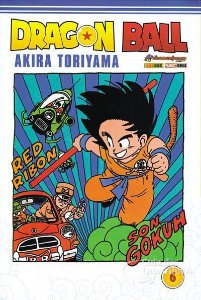 Dragon Ball Vol.06
