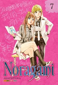 Noragami Vol.07