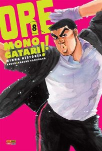 Ore Monogatari Vol.08