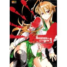 Box Highschool Of The Dead Full Color Edition Vol.01 a 07