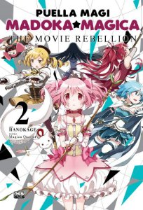 Madoka Magica: The Movie Rebellion Vol.02