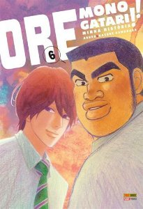 Ore Monogatari Vol.06