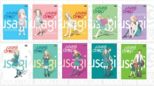 Box Usagi Drop Vol.01 a 10 + Marca Página Exclusivo