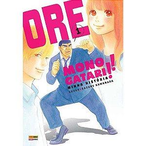 Ore Monogatari Vol.01