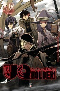 UQ Holder! Vol.12
