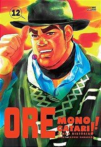 Ore Monogatari Vol.12