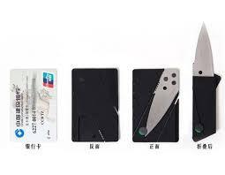 Cartão de Bolso tipo canivete (Black)