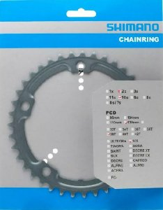 Coroa Shimano 105 FC-5600 2x10 PCD 130mm 39D