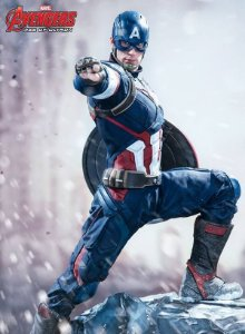 Age of Ultron Captain America - Legacy Replica 1/4