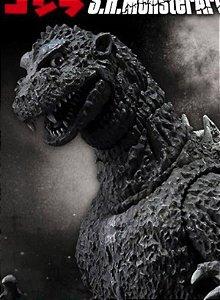 Godzilla 1954 - SH MonsterArts