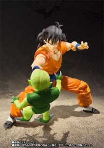 Dragon Ball Z : Yamcha S.H. Figuarts - Tamashii Web Exclusive