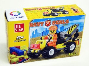 Brinquedo Blocos NAVY SEALS New