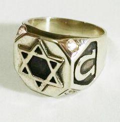 Anel de Prata Estrela de Davi Alfa e Ômega
