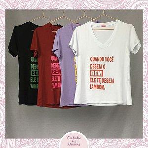 T-shirt Quando você Deseja o Bem
