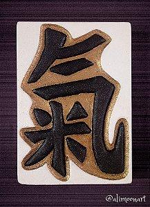 Kanji Ki