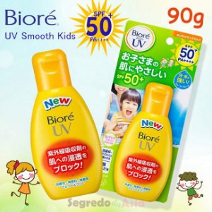 Protetor Solar Bioré Kids Infantil Gestante Pele Sensível Milk SPF50+ PA++++ 90g