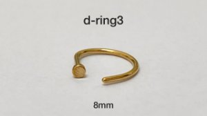 D-ring aço pvd 8mm