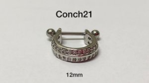 Conch folheado 2 fileiras 12 mm