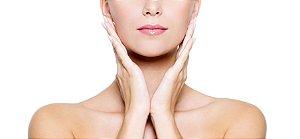 Protocolo Facial de Tratamento para Papada e Região Orbicular dos Lábios