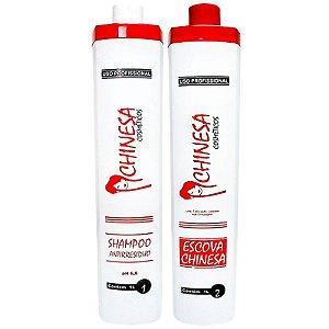 Kit Escova Progressiva Chinesa com Shampoo e Tratmento