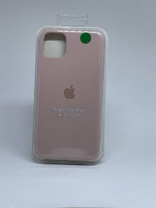 Capinha Silicone Apple - Nude - iPhone 11 PRO MAX