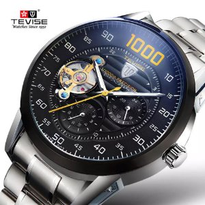 8517ea5eb43 Encontre Réplica de relógio chopard mile