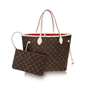 LV - NEVERFULL MM