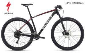 Bicicleta Specialized Epic HardTail - R$ 10.899,00