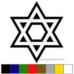 Adesivo Estrela de Davi - Trabalhada