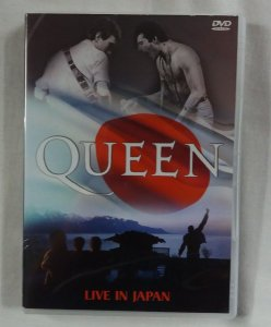 DVD Queen - Live in Japan