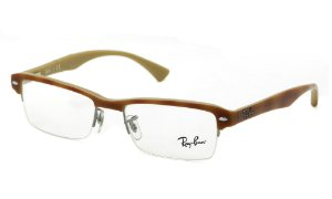 Óculos de Grau Ray-Ban RB7014 5155 52