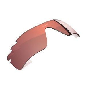 Lente Oakley Radarlock Path Prizm Trail Vented