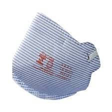 Máscara de Proteção Respiratória PFF2 MaskFace Listrada - Un
