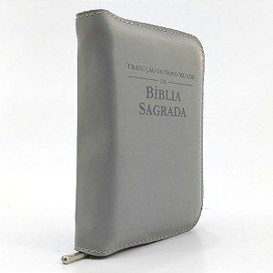 Capa para BÍBLIA MÉDIA Com Zíper e Inscrição