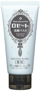 Rosetto Facial Cleanser