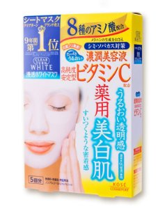 Kose Facial Mask - Turn Clear / Vitamin C / Hyaluronic Acid / Collagen / Premium Royal Gel Mask