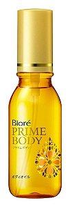 Prime Body Oil 80 ML