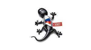 Aromatizador para Automóveis - Gecko Amadeirado - Rússia