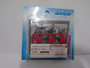 Conjunto de mãos para Gundam Escala 1/100  para customização - EXGKP HDM - Vermelho