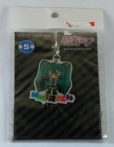 Chaveiro Metal Taito Vocaloid Hatsune Miku HM Rock 2