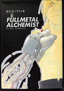 Fullmetal Alchemist - Artbook - Hiromu Arakawa - Square - Enix