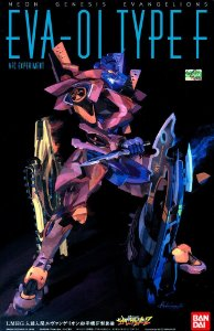 Bandai Evangelion Eva 01 Lm Hg Type F Model Kit