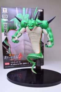 Porunga - Dragon Ball Z - Scultores - Banpresto