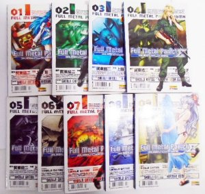 Fullmetal Panic !  Sigma # 01 a 09 - Panini Comics