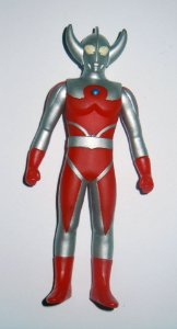 Bandai 2009 Ultraman Father